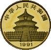 China-Panda-1991