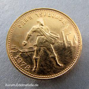 Russland 10 Rubel Tscherwonez Goldmünze UdSSR
