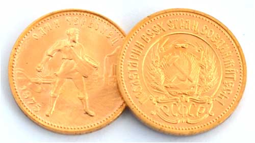 Russland 10 Rubel Tscherwonetz