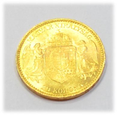 20-Korona-1893-Ungarn-Donaumonarchie-Kaiser-Franz-