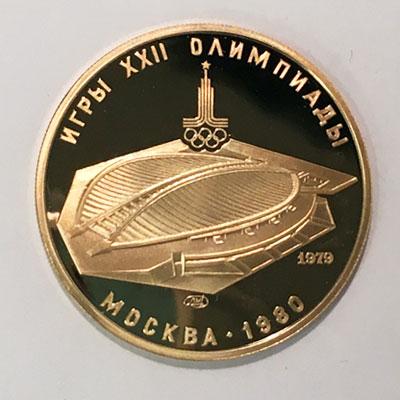 Goldmuenze-100-RUBEL-CCCP-OLYMPIADE-MOSKAU 1979