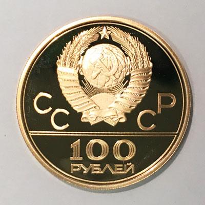 Goldmünze 100 Rubel cccl Olympiade Moskau