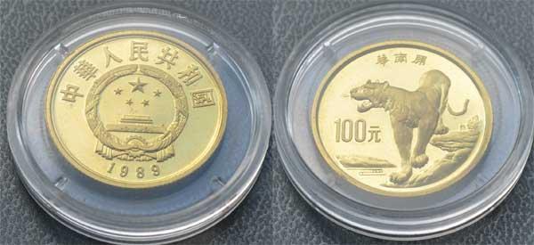 China 100 Yuan Chinesischer Tiger 1989 Feingold 7_328g