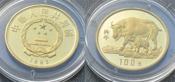 China 100 Yuan Takin mit Kalb 1992 seltene Sammlermünze