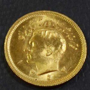 Persien 1 Pahlavi Gold Sammlermünze 1949-1970