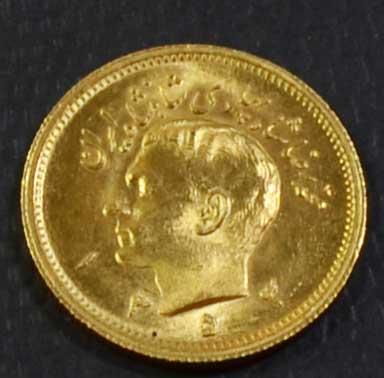 Persien 1 Pahlavi Gold Sammlermünze