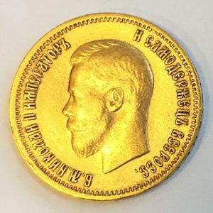 Russland 10 Rubel Gold Zar Nikolaus 1899