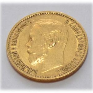 Russland 10 Rubel Zar Nikolaus 1899