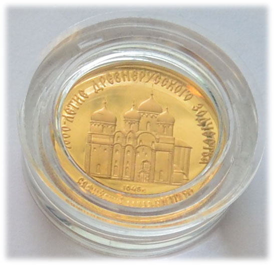 Russland-50-Rubel-Goldmuenze- 1_4oz Feingold