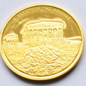 Griechenland 100 Euro Goldmuenze Olypische Sommerspiele 2004