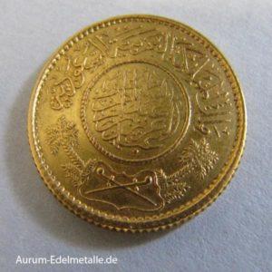 Goldmünze1 Guinea