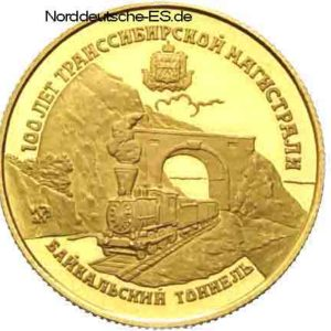 Russland 25 Rubel in Gold 1994