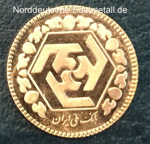 Persien 1_2-Azadi-Goldmuenze
