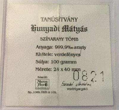Ungarn-Zertifikat-Goldbarren-100g
