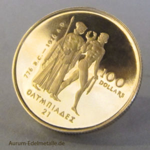 Canada 100 Dollars 1/2 Unze FeingoldOlympiade 1976