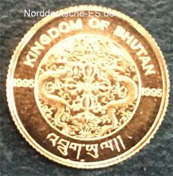 Koenigreich Bhutan 1 Sertum Goldmuenze 1995 Feingold 999