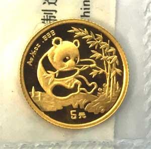 China Panda-5-Yuan