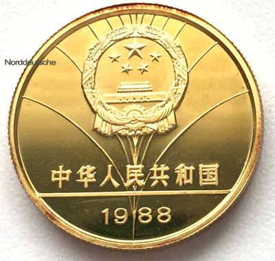 China 100 Yuan 1_2oz Feingold 999 Schwerttaenzerin -Rueckseite