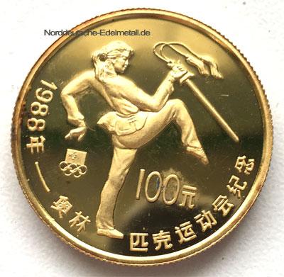 China 100 Yuan 1_2oz Feingold 999 Schwerttaenzerin