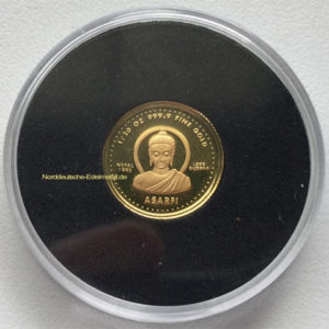 NEPAL Lord Buddha Asarfi 1_20oz Feingold 9999