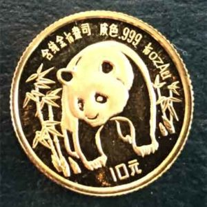 China Panda 10 Yuan 1_10oz Feingold 999