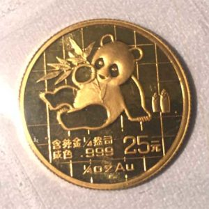 China-25-Yuan-Panda-Baer 1989-1_4oz-Feigold-999