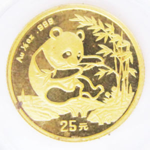 China-Panda-25-Yuan-1_4oz-Feingold-1995