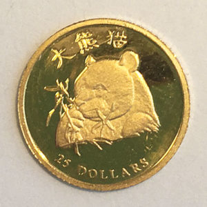 Liberia 25 Dollars Gold 2003 Panda mit Zertifikat