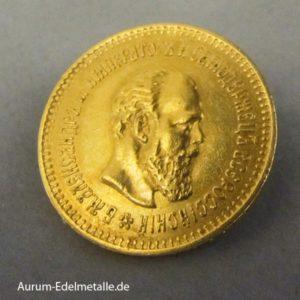 Russland 5 Rubel Alexander III Gold