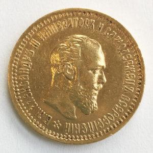 Russland 5 Rubel Alexander III Goldmünze 1892