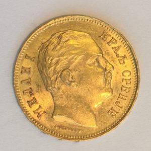 Serbien 20 Dinar Milan IV Obrenovic 1882 Gold
