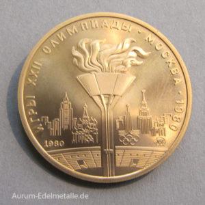 Russland 100 Rubel CCCP Goldmünze Olympiade Moskau 1980