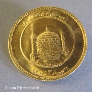 Persien 1 Azadi Iran Goldmünze Moschee Khomeini
