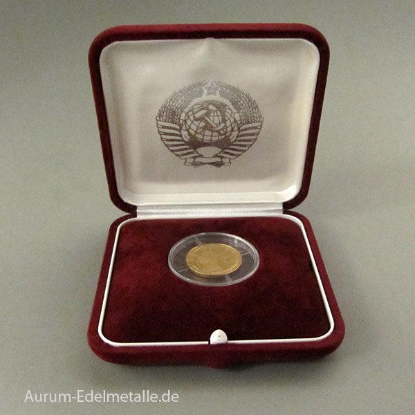 Russland 50 Rubel Goldmünze 500 Jahre Erzengel 1990 CCCP
