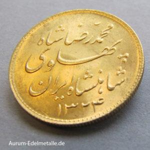 Persien 1 Pahlavi Gold Löwe 1941-1945