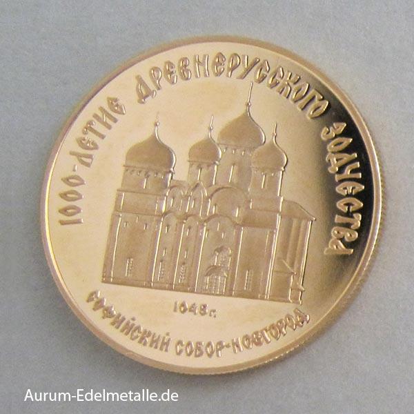 Goldmünze 50 Rubel 1_4oz 1988