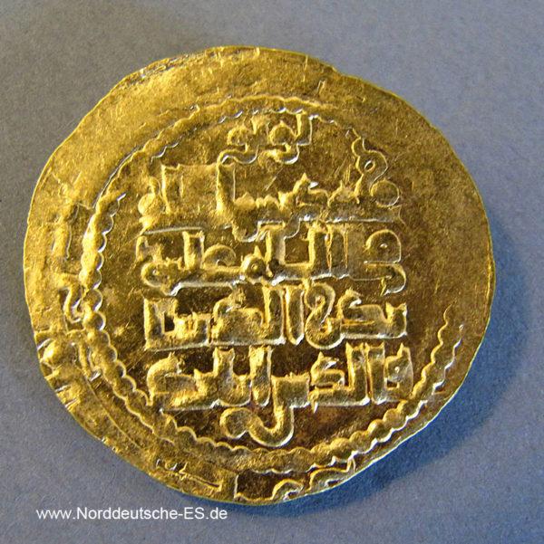 Dinar Lu´lu íden Badr ad-Din Lu´lu Mosul 1240 (638 H)