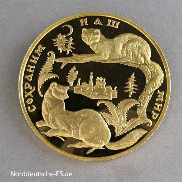 Russland 200 Rubel 1994 Zobel Goldmünze