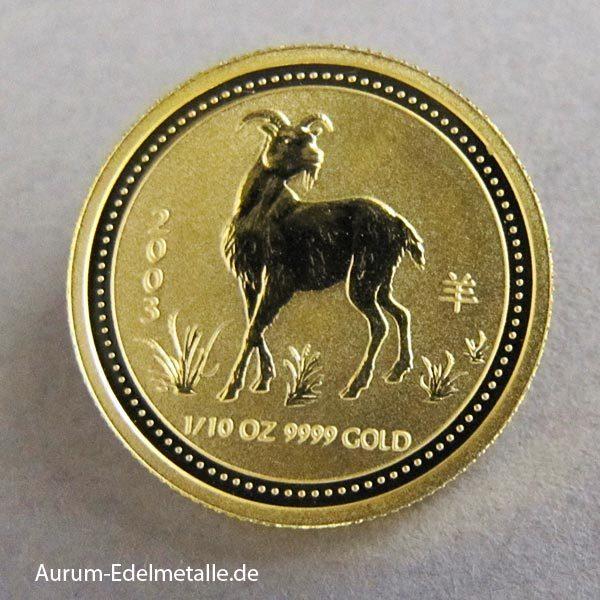 Australien Lunar I Ziege 1/10 oz Feingold 2003
