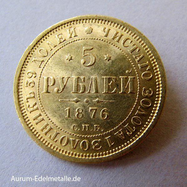 Russland 5 Rubel Alexander II Goldmünze 1855-1881