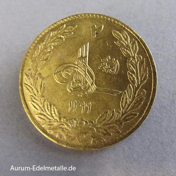 Afghanistan Goldmünze 2 Amani 20 Rupees 1919-1929