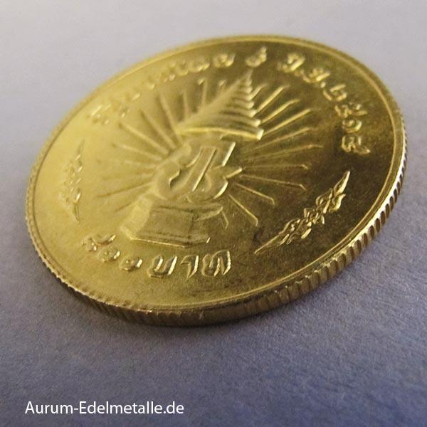 Goldmünze 800 Baht Bhumibol 1971