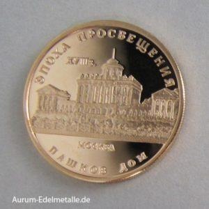50 Rubel 1992 Paschkow-Palais Moskau Goldmünze Russland 1_4oz