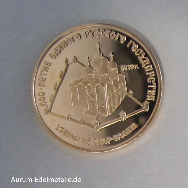Goldmünze 50 Rubel 1989 Uspenski-Kathedrale