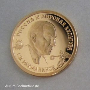 Goldmünze 50 Rubel 1993 Sergej Rachmaninov