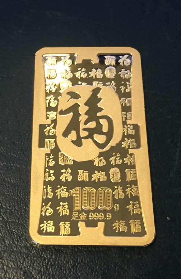 100g Goldbarren China Feingold 999.9 Shanghai Pudong