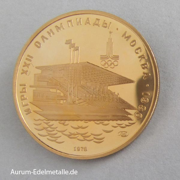 100 Rubel 1978 Tribüne Krylatskoje