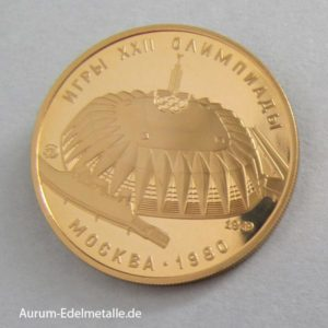 100 Rubel Olympiade 1979 Druschba