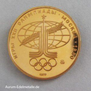 100 Rubel Olympiade Moskau 1977 Olympia Emblem