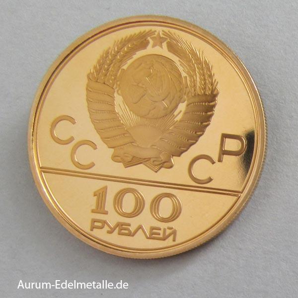 100 Rubel Olympiade CCCP